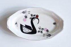 Ninainvorm - Crowned swan platter
