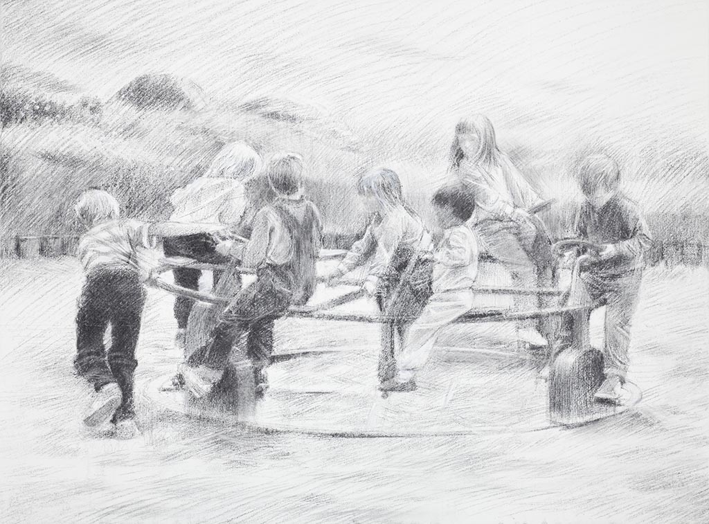 Group of children playing outside.